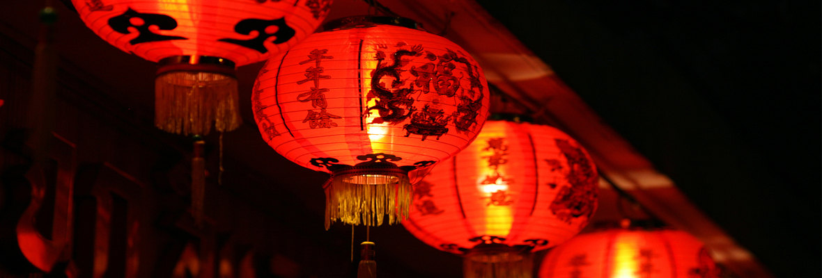 discover why business people hang Chinese lanterns
